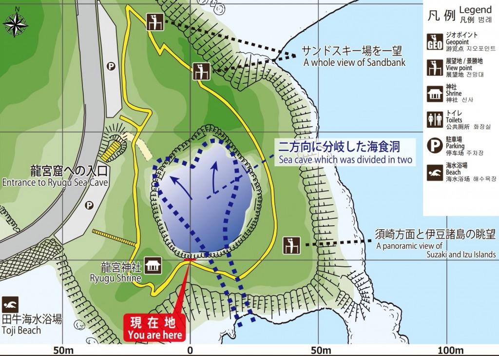 龍宮窟 散策マップ