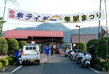 隼駅祭り2016