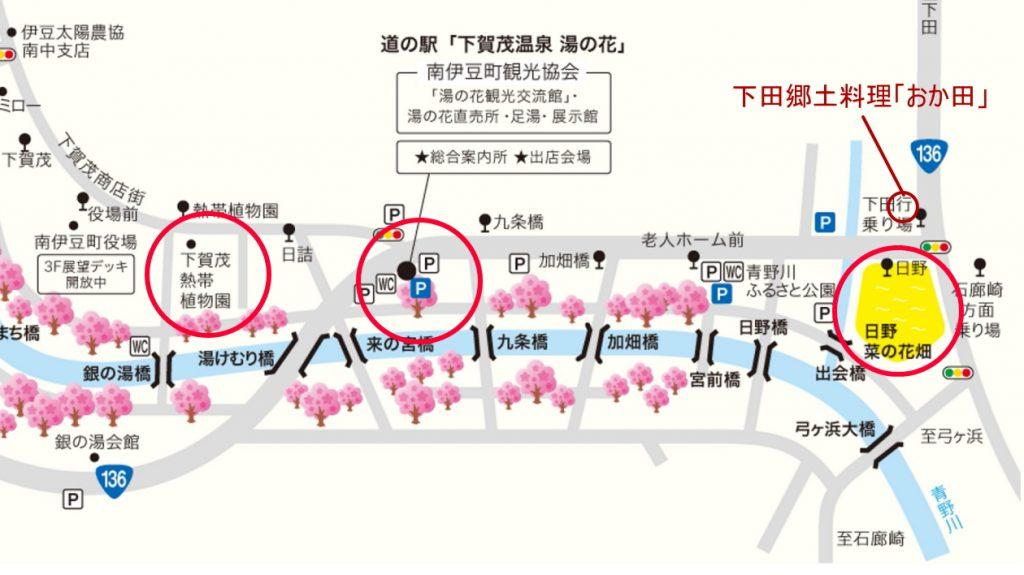 みなみの桜 周辺マップ