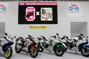 2019年 鈴鹿8耐 バイクプレゼントキャンペーン